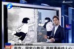 南京国家公祭日:两幅漫画动人心