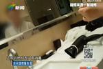 """网友""""卧底""""五星级酒店揭内幕:马桶刷刷杯子"""