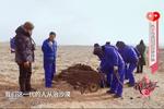 """直击中国""""即将消失""""的沙漠 人类再次战胜大自然"""
