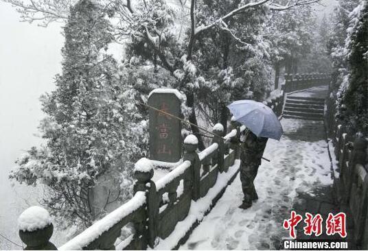 武当山降雪