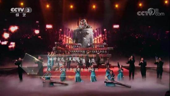 武汉音乐学院编钟乐团登上央视《国家宝藏》节目
