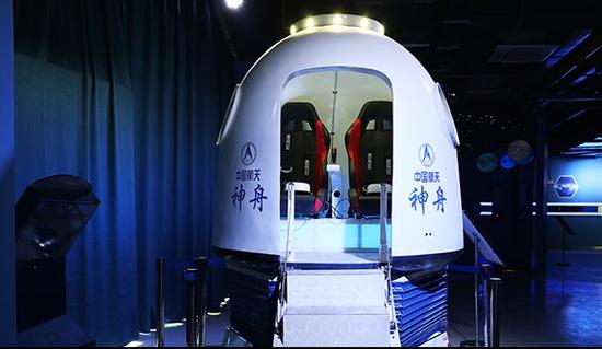 神州飞船VR体验舱