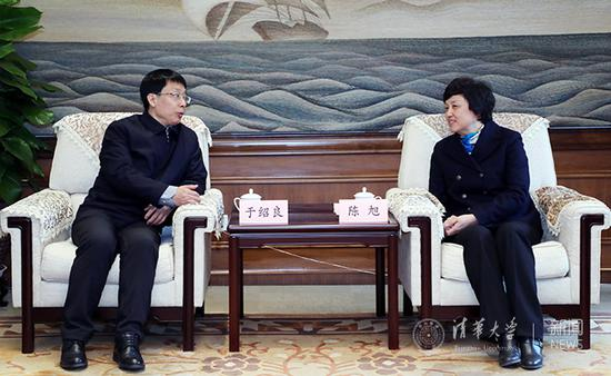 陈旭与于绍良会谈交流。