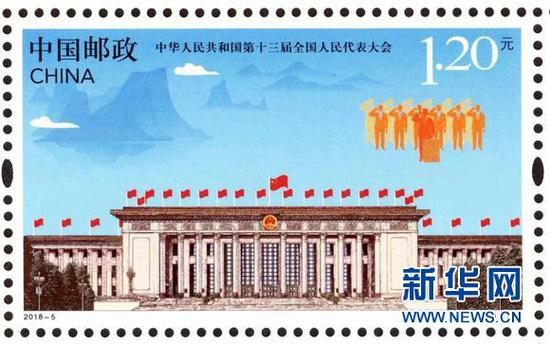 汪涛设计的邮票
