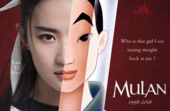 刘亦菲出演《花木兰》