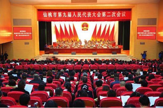 2017年12月25日,仙桃市第九届人民代表大会第二次会议开幕