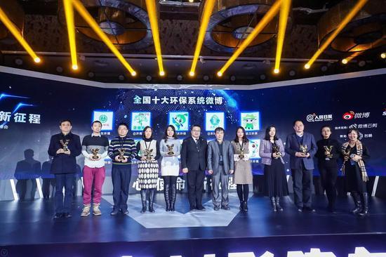 武汉环保荣获全国十大环保系统微博