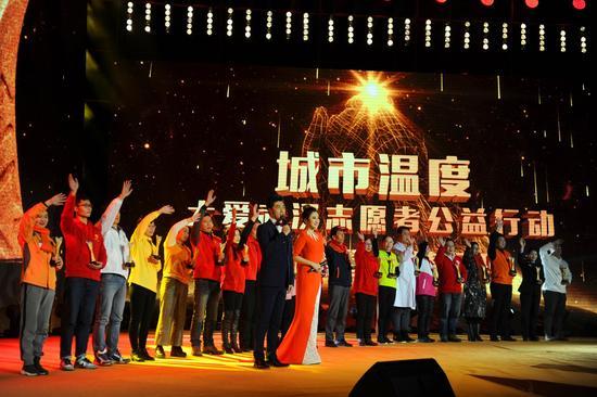 城市温度2017年度大爱武汉志愿者公益行动主题晚会