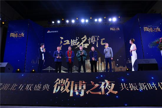 """2018""""江城名博汇""""启动"""
