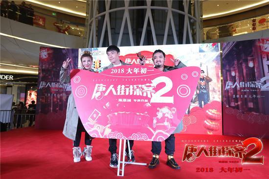 《唐人街探案2》将于2018年大年初一(2月16日)在全国各大院线上映
