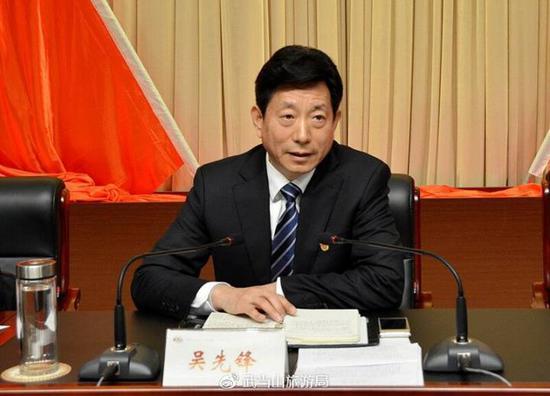 特区工委书记、管委会主任吴先锋