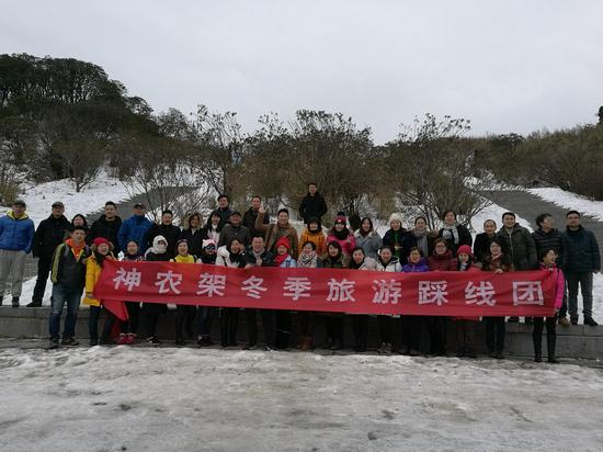 神农架冬季旅游踩线团