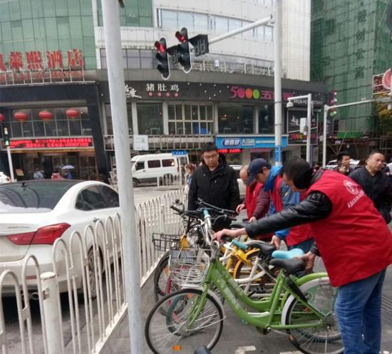 志愿者摆放共享单车