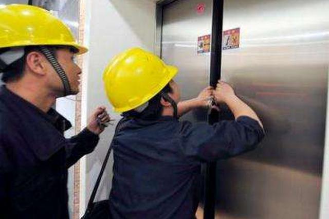 """武汉首发电梯维保质量评级结果 13家单位获""""差评"""""""