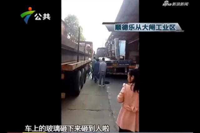 男子被数吨玻璃压住 警民合力救援