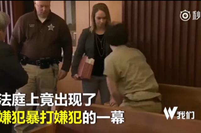 恋童癖嫌犯性侵4岁女童 在法庭上被暴揍