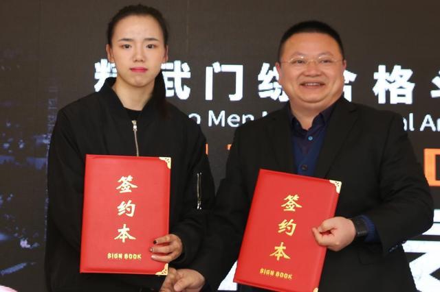 精武门赛季新闻发布会在武汉举行 美女格斗冠军加盟
