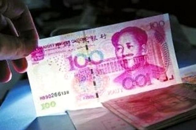 男子花5万买20万假币买到一堆白纸 潜逃14年被抓