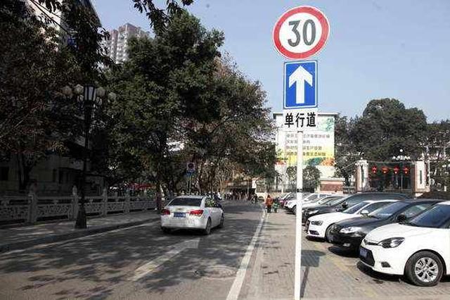 汉口10条路改为单行线 武汉已设置单行线路185条
