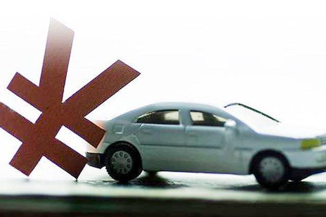 在汉买小排量车要趁早 2018年1月起恢复10%法定税率