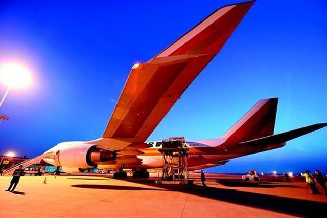 湖北省首条洲际全货运航线开通 智利车厘子直达武汉