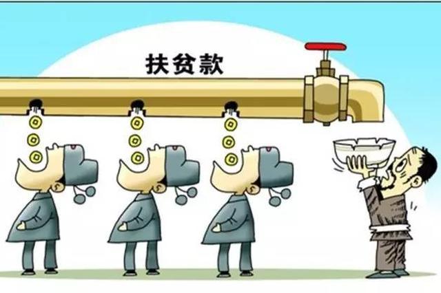 权威发布:武汉通报3起扶贫领域贪腐典型案件