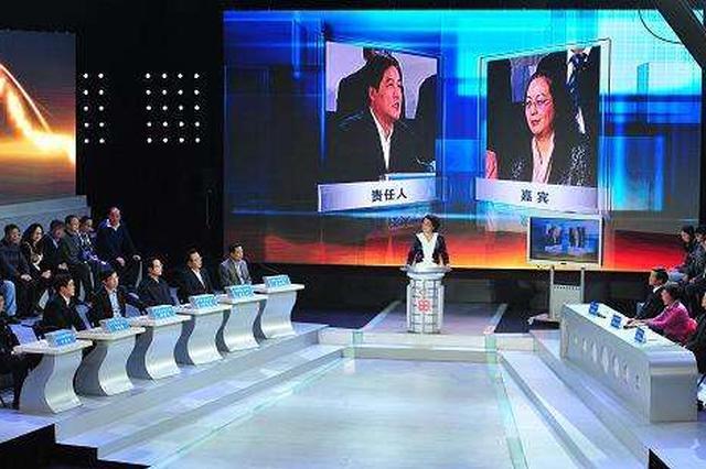 武汉2017年下半年电视问政12月16日开考