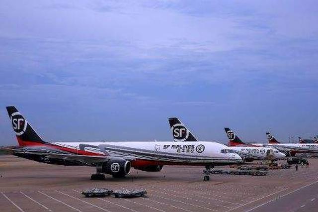 亚洲首个专业货运机场落户鄂州:顺丰出资与湖北共建
