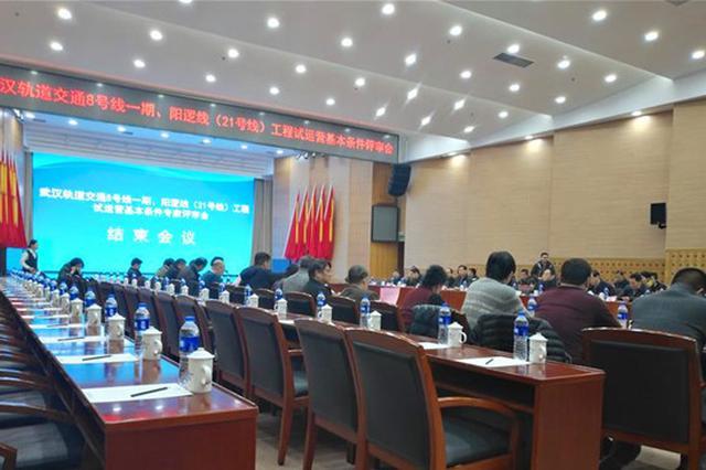 武汉轨道交通将首次实现一年开通3条线
