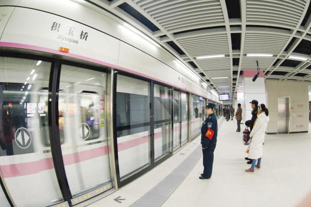武汉今日开通3条地铁 27日起执行正常运营时间