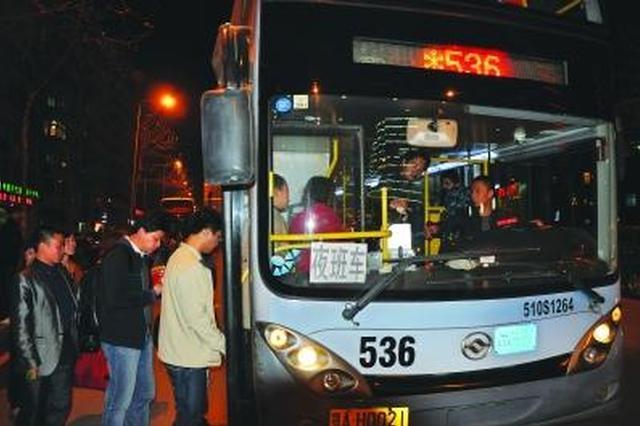 武汉夜行公交开通一年 33条公交线送客84.8万人次