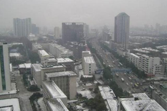 武汉将迎今冬第一场雪 元旦高温跌至10℃以下