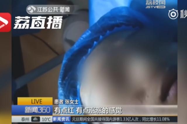 女子注射瘦脸针 一周后红肿疼痛脸烂了
