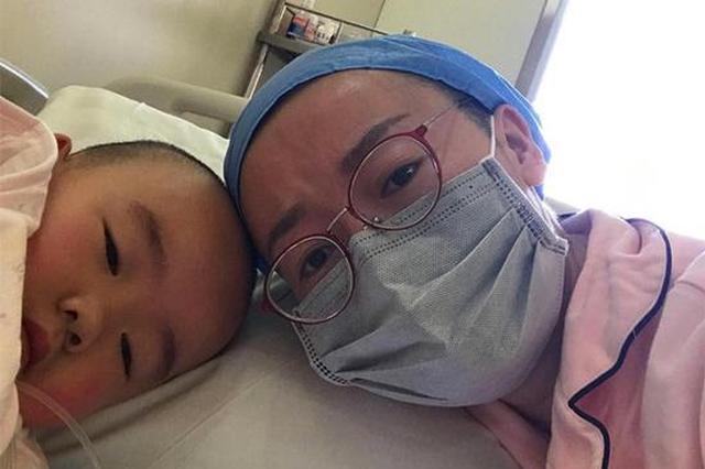 为女儿捐骨髓 患癌女教师从骨髓移植仓发来竞聘视频