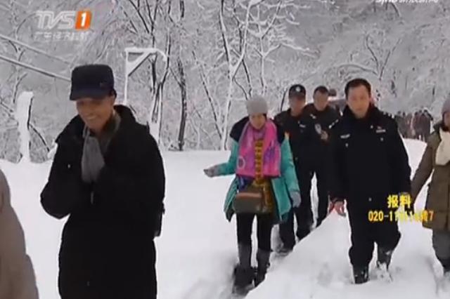 大雪封山 警方营救被困广州团友