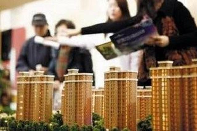 武汉出台租赁住房改造标准 人均面积不低于5平方米