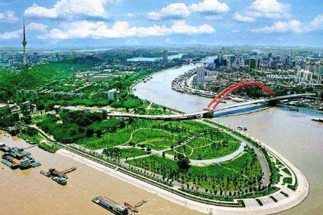 长江新城招商吸引近百家国内外企业洽谈 已签约10家