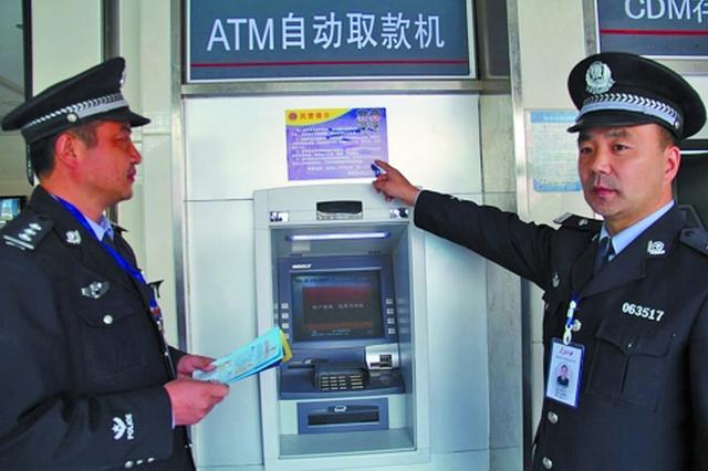 湖北省公安厅晒成绩单 去年盗抢骗立案下降18.5%