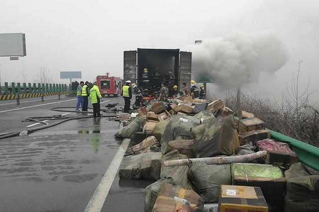 湖北高速一货车突然起火自燃 万件快递被烧毁
