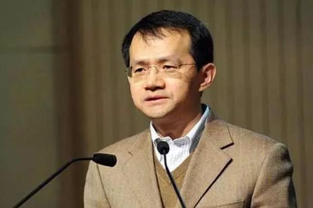 湖北人!央行副行长殷勇调任北京市副市长