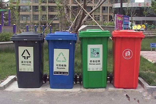 武汉全面启动生活垃圾分类?率先在811个居民小区试点