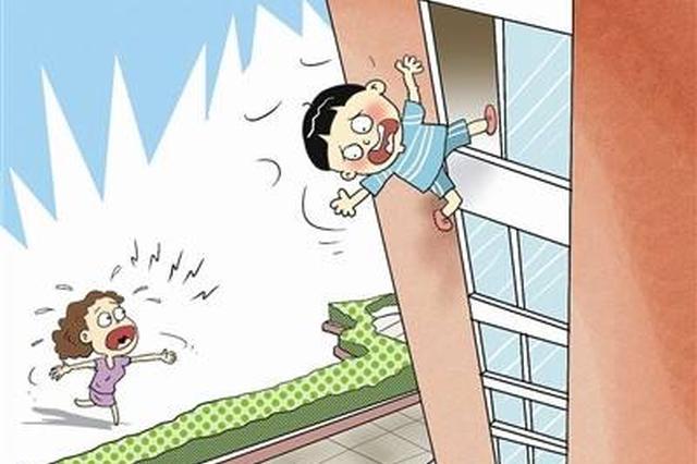 黄石一4岁男童翻窗找妈妈 从五楼窗台坠落奇迹生还