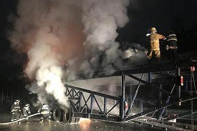 宜昌沪渝高速半挂车起火 多辆豪车被烧毁