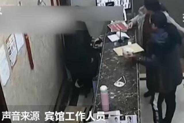 女子住宾馆遗失鸡蛋 打骂前台抓伤民警