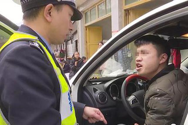 儿子违停阻碍民警执法 母亲大闹派出所结果双双被拘