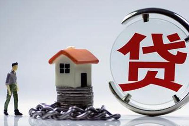 多地房贷利率上涨 武汉等二线城市浮动力度不输一线城市