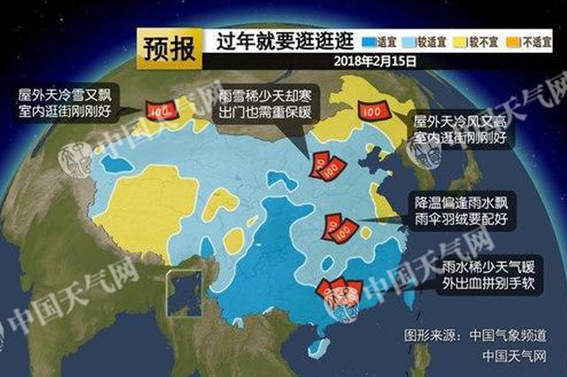 除夕南方小雨登场 湖北等4省局地降温超10℃