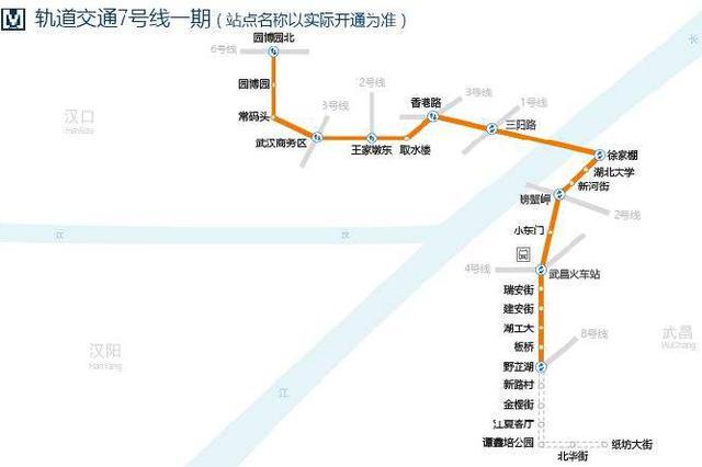 好消息!武汉地铁7号线两条隧道均已挖过长江