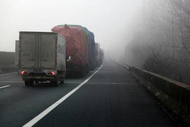 湖北多地发布大雾橙色预警 恩施荆州等地有大雾