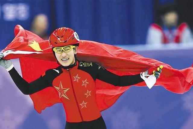 中国短道速滑队收获首枚奖牌:李靳宇1500米黑马夺银